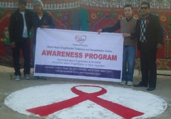 World AIDS Day (Dec 1st 2014)